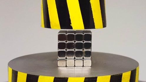 钕磁铁与液压机相碰撞,启动开关后,到底会发生什么?
