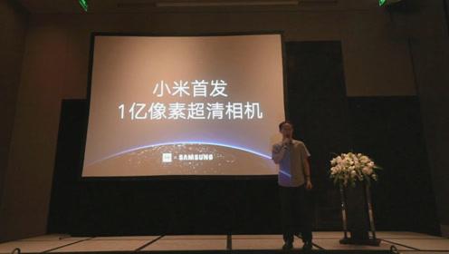 小米将首发一亿像素,Realme放大招真首发6400万像素