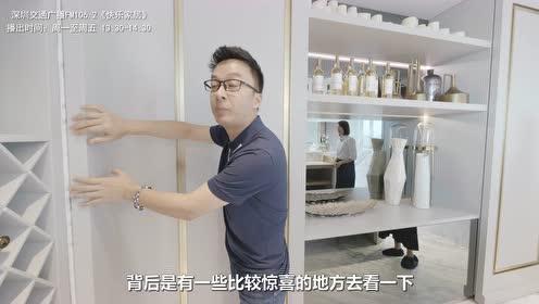 深圳1.5억짜리 海景房...