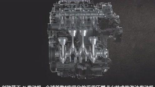 马自达新一代创驰蓝天SKYACTIV-X汽油发动机技术详解