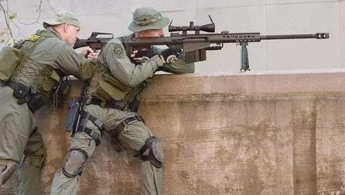 """俗称""""大炮""""的狙击步枪,""""开炮""""之后威力什么样?"""