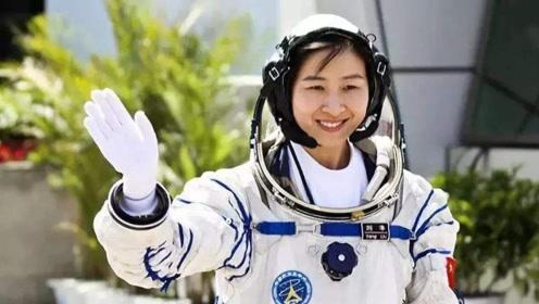 中国第一个登上太空女宇航员,如今生活怎么样?看完心酸不已!