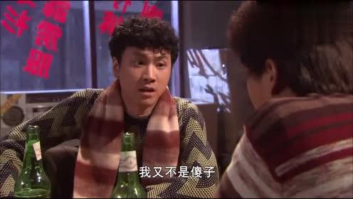 铁蛋明知郑宝珠喜欢的是志强,却非要死缠烂打,不甘心!