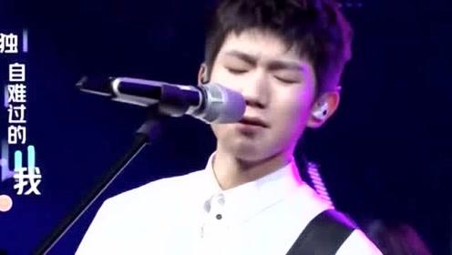 """学生课间必备的3首歌曲,王源""""烟嗓""""歌占榜,超级好听!"""