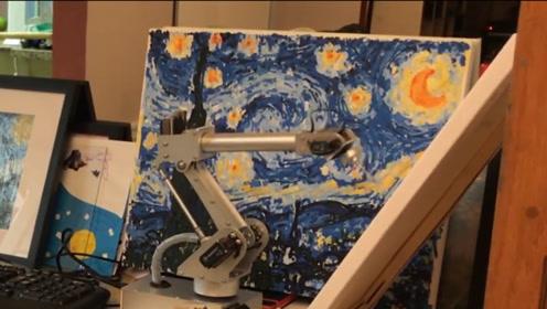 人工智能也能画油画?一张就拍出300万,或为艺术带来新可能