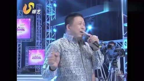 阿姨为姜桂成高歌一曲,评委直接拨打精神病院电话!全场笑翻了!