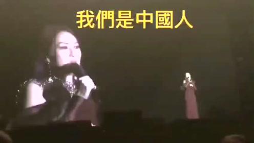 杨千嬅是真的刚,直接在演唱会大喊:我们是中国人!