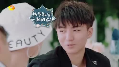 """中餐厅:是什么话题竟引出王俊凯谈被""""教官""""黄晓明支配的恐惧?"""