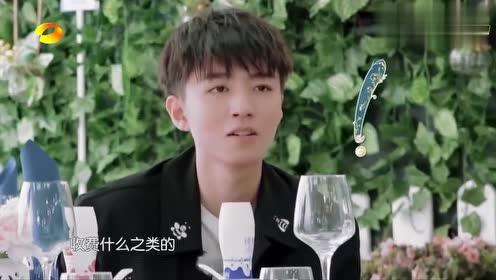 王俊凯跳舞杨紫演猴子!中餐厅要靠卖艺求生?
