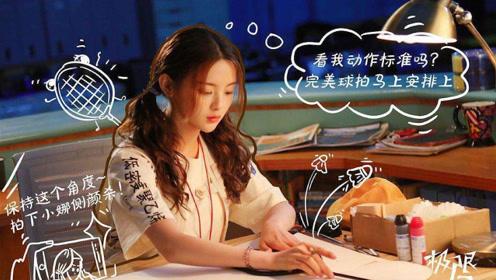 《极限17》杨超越原声出演运动女孩 双马尾造型可爱演技获好评