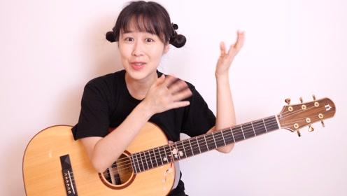 陪你练琴 第86天 南音吉他小屋 吉他基础入门教学教程