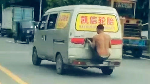 """实拍:男子挂面包车尾部用生命""""搭车"""""""