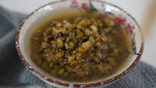 美味的绿豆糖水,做起来这么简单,一起来学吧