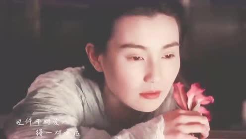 张曼玉,8090后的女神,再看还是如此美丽动人!