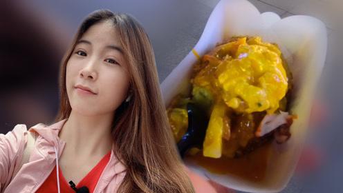 武汉街边的台湾小吃,榨菜我吃不起,20元一个土豆我能吃两个!
