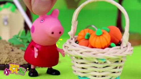 佩奇将丰收的大南瓜送给羚羊夫人一起分享丰收的喜悦 玩具故事