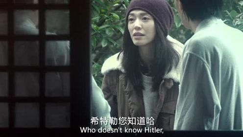 《送我上青云》正片片段:姚晨怒怼大BOSS
