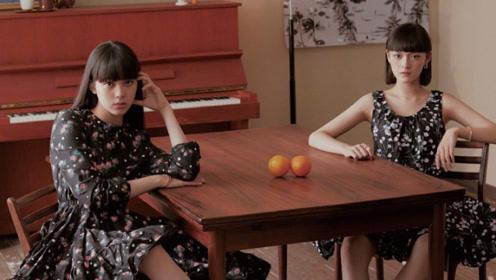 欧阳娜娜文淇合体登杂志封面 同款齐刘海造型气场合拍