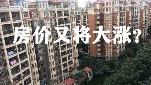 """中国终于发力了!南部又添一世界""""口岸"""",深圳澳门或将被碾压?"""
