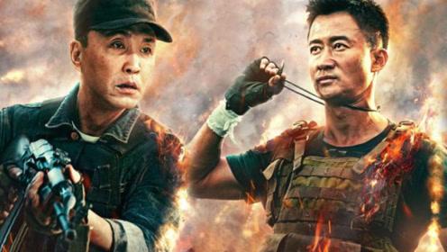 吴京不再出演《战狼3》!虽然通过审核,但主角却大换血