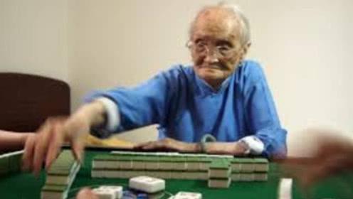 湖北老太太打麻将没输过,临死前告诉儿子,这二张牌不留,稳赢!