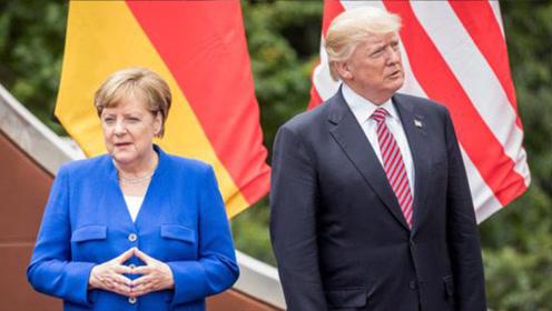 特朗普欲提高保护费遭打脸 德国停止缴纳北约军费:已做好准备