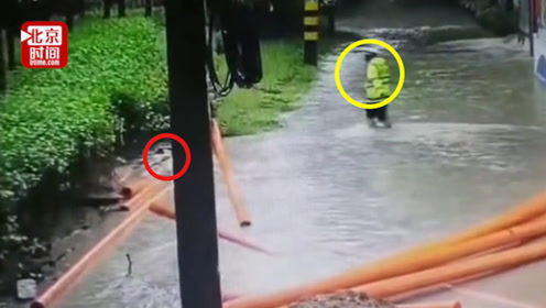 暴雨天女子掉入施工井坑 执勤辅警跨越护栏出手相救