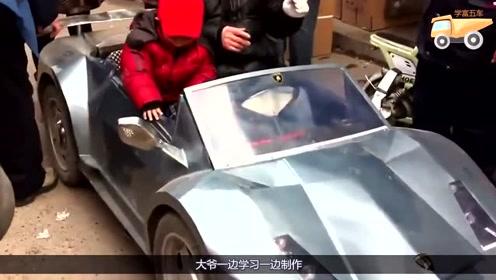 50岁农村大爷,5千打造4辆超跑,中国专家看了称:我也做不到