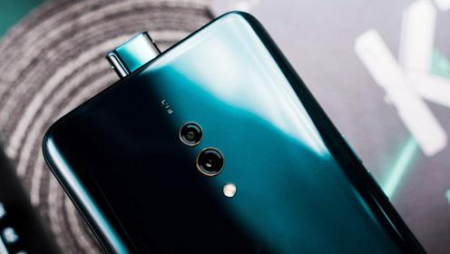 OPPO新晋千元升降屏手机,骁龙710+256GB+8GB