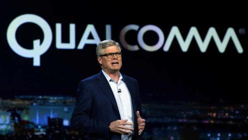 45亿美元巨额和解后,高通CEO谈与苹果关系:有分歧并非死敌
