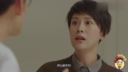 小欢喜:林磊儿醉酒彻底解放天性,打方一凡不算,还管小姨叫妹