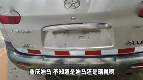 河南小夫妻买的银行运钞车,山东交警检查中,开运钞车回家,爽!