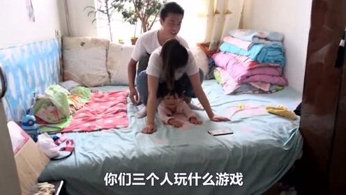 宝宝挺会玩啊,非让小姨和男朋友骑大马,小身板能挺得住吗?