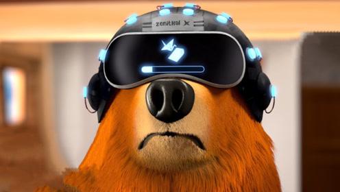 鼹鼠得到记忆头盔,大熊也想要一个,他们开始精彩刺激争夺大战!