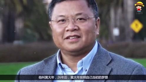 58岁科学家宁愿破产也要回国,贡献无法形容,带给中国百年进步