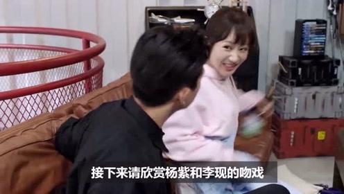 如果邓伦和杨紫吻戏是情深,那么李现和杨紫接吻就是爱情
