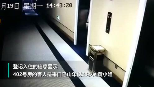 广西一5星级酒店遭遇奇葩女子 用过的卫生巾扔进水壶里
