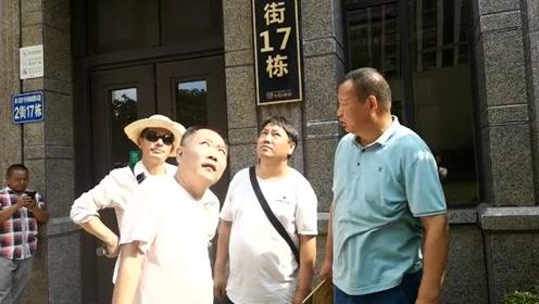 天星峦头风水大师张少波,为学员家勘察住宅风水视频,阳宅教学