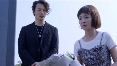 《归还世界给你》速看56:齐磊鼓励墨许求爱 霍总说出谋害原因