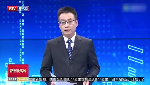 北京首钢队签约两名大外援 林书豪加盟正在谈判中