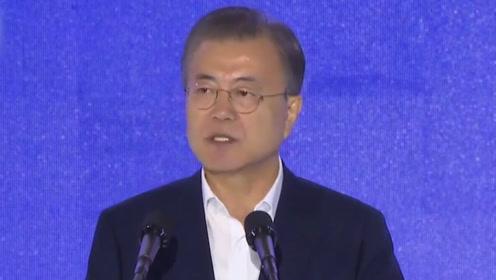 文在寅参加韩国尖端碳纤维签约式:让我们再次证明我们是制造强国