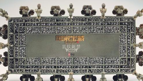 河南暴雨冲出国宝,推进历史1100年,专家:价值起码10个亿
