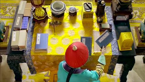小宝待在书房,还碰到鳌拜威胁皇上,要处理忠于皇上的大臣