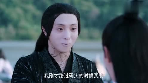 《陈情令》蓝思追与鬼将军相认!一声阿苑多少忐忑!