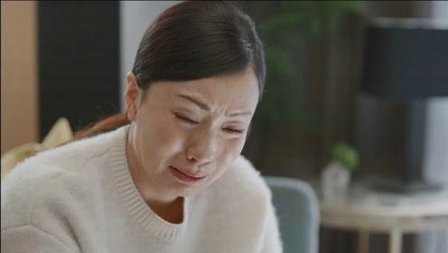 《小欢喜》宋倩虽然控制欲强,但这句话好感人!