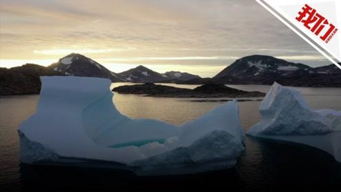 特朗普为啥要买格陵兰岛?外媒:可能看上了那的稀土