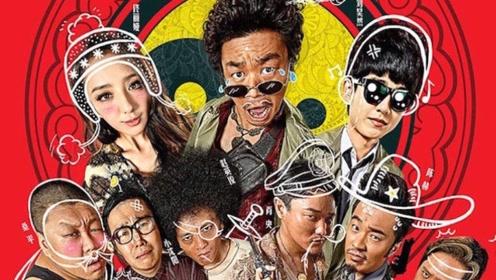 唐探3日本开拍主演全部在线 可王宝强这造型是咋回事?