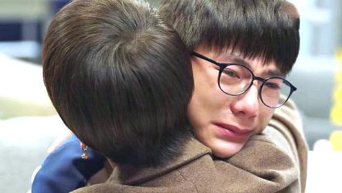 小欢喜:磊儿爸去世,死前说出放弃磊儿真实原因,磊儿哭到昏厥