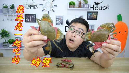 连壳都能吃的重壳蟹!没想到口感如同嚼塑料膜,小伙直呼被坑