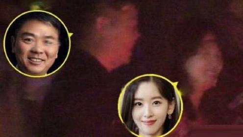 刘强东和章泽天深夜聚餐被拍,网友:他们能离婚我就不相信钱了!